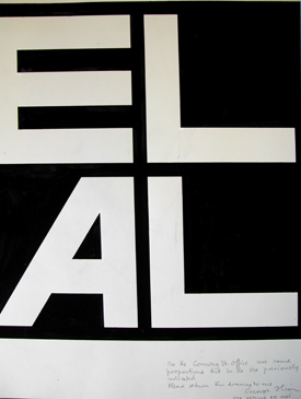 El Al logo artwork